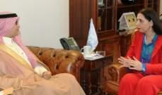 الأمينة التنفيذية للإسكوا استقبلت سفير السعودية في بيروت