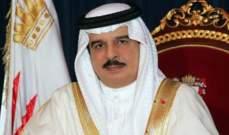 ملك البحرين: نقدر الموقف العراقي من الاعتداء على سفارتنا في بغداد
