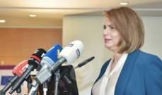 ريا الحسن: الأجهزة الأمنية بدأت التحقيقات في حادثة قبرشمون