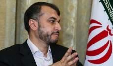 عبداللهيان: النظام البحريني سيؤول إلى الانهيار