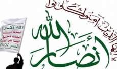 أنصار الله: صفقة ترامب تهدف لتصفية القضية الفلسطينية