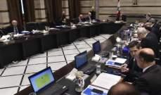 مصادر وزارية للجمهورية: لا مؤشر لطرح التعيينات في المدى المنظور