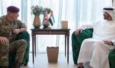 ولي عهد أبو ظبي وقائد عسكري بريطاني بحثا بأوجه التعاون العسكري والدفاعي