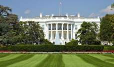 سكاي نيوز: اجتماع في البيت الأبيض لمناقشة الرد الأميركي على تهديدات إيران