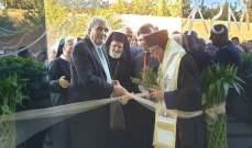 دار السعادة افتتحت مركز العلاج الفيزيائي برعاية رئيس الجمهورية