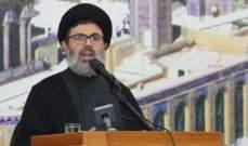 صفي الدين: نقدر الإجماع اللبناني برفض صفقة القرن ومن يدعو للتوطين عدو للبنان