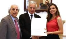 الجامعة اللبنانية الأميركية احتفلت بأَفضل فيلم قصير عن التراث اللبناني