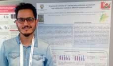 دراسة لطالب بالجامعة اللبنانية تؤكد أن زعتر الدق البري يحمي من أمراض السرطان