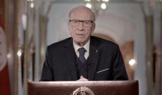 إذاعة تونسية: السبسي سيغادر المستشفى مساء اليوم أو صباح الغد