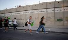 المحكمة الاسرائيلية العليا تقرر هدم عمارات فلسطينية جنوبي القدس