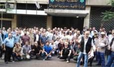 العسكريون المتقاعدون يقفلون مبنى الواردات لليوم الثاني على التوالي