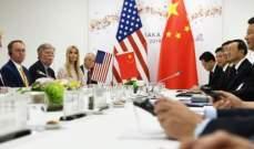 """ترامب يبدي استعداده للتوصل الى اتفاق تجاري """"تاريخي"""" مع الصين"""