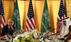 ترامب يشيد بالعمل الرائع لولي العهد السعودي ويتجاهل اسئلة حول خاشقجي