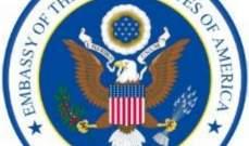 الأخبار:السفارة الأميركية تعرقل حصول مستشارين في فريق باسيل على الفيزا