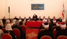 المجلس المذهبي الدرزي: الكلمة الفصل للتعدي على أوقاف عبيه للقضاء