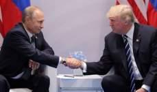 ترامب أعلن عزمه لقاء بوتين خلال قمة مجموعة الـ20: أريد إصلاح الأمور مع روسيا