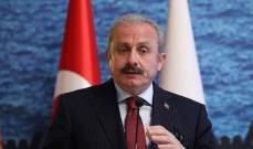 رئيس البرلمان التركي: الكفاح ضد الإرهاب يتطلب مصداقية وشمولية