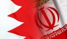 سلطات البحرين: إسقاط إيران للطائرة الأميركية تصعيد غير مبرر من الحرس الثوري