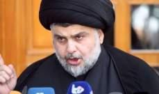 مقتدى الصدر أكد عجز حكومة عبد المهدي عن تحسين الخدمات للمواطنين