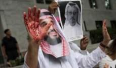 الغارديان: تقرير الأمم المتحدة يوضح أن الرياض يجب أن تدفع ثمن اغتيال خاشقجي