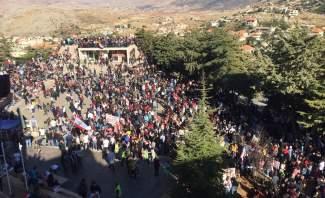 النشرة: مسيرة حاشدة في مدينة راشيا تدعو لاستعادة الاموال المنهوبة