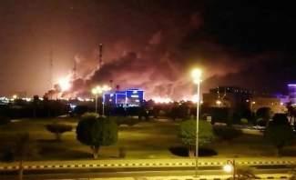 الحوثيون: 10 طائرات مسيرة استهدفت مصفاتي بقيق وخريص شرقي السعودية
