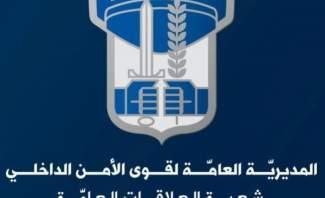 قوى الأمن طالبت بأن تكون التظاهرات سلمية:لن نتردد بتوقيف كل مخلّ بالامن