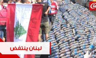 وقائع اليوم السادس من الثورة الشعبية في وسط بيروت