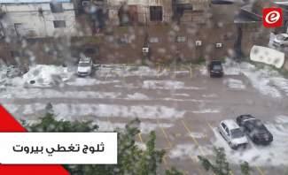 ثلوج تغطي الطرقات ومواطنين عالقين في سياراتهم