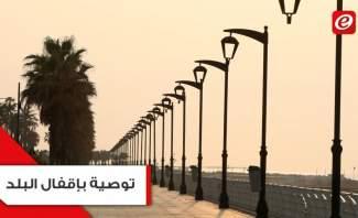 7 حالات كورونا كل ساعة في لبنان... إصابات شبابية في العناية الفائقة؟