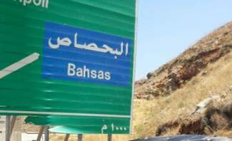 صوت لبنان: اصابة شخص في قدمه برصاص مطاطي في البحصاص