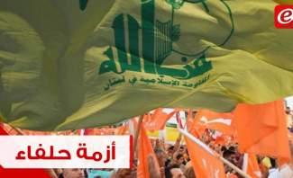 """هل يفجّر خلاف """"حزب الله – الوطني الحر"""" حكومة دياب؟"""