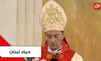 هل سيعيد البطريرك الراعي لبنان الى برّ الأمان؟