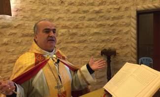 المطران رحمة دعا حكام لبنان للتوبة وإعادة الأموال المنهوبة إلى الشعب