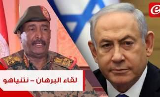 تحالفات إقليميّة جديدة بعد التطبيع السوداني – الإسرائيلي؟