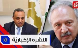 موجز الاخبار: الصفدي استغرب بيان الحريري والبنوك العربية ستدعم المصارف اللبنانية بأشكال عدّة