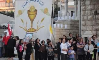 مواكب دينية وقداديس بمشاركة لحام احتفالا بعيد خميس الجسد في مدينة زحلة