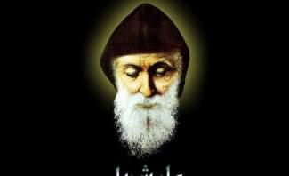"""""""شربل"""" قيمة روحية لبنانية تُعطى للعالم: إشفع للبنان في الزمن الصعب"""