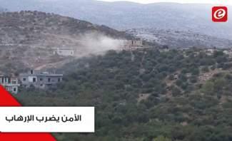 الأمن اللبناني يضرب الإرهاب بيد من حديد
