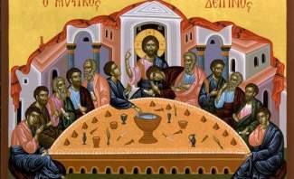 """رسالة يسوع المتواضعة """"ليكن كبيركم خادما لكم""""!"""