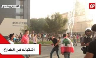 ثورة 6 حزيران: بين الحرب والسلم أمتار قليلة!