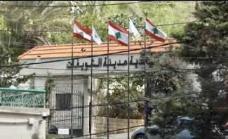 تهديدات بالقتل لرئيس بلدية الشويفات؟!