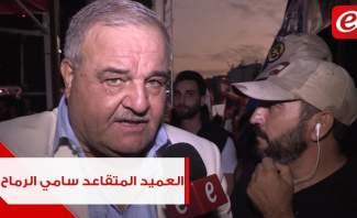 """العميد المتقاعد سامي رماح لتلفزيون """"النشرة"""": العرض المدني سابقة بتاريخ لبنان"""