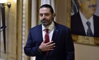 الحريري في فيديو مسرب: سرقوا مني وبالآخر عم يزايدو عليي وكل واحد جايي حسابو