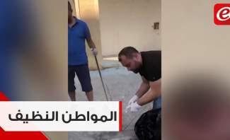 الدولة الغائبة VS المواطن النظيف