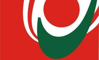 النشرة: اعتصام لمتعاقدي كلية الصحة بزحلة مطالبة بدفع مستحقاتهم