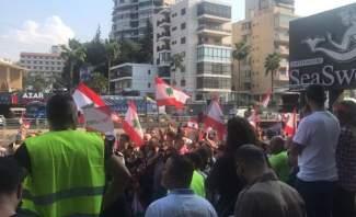 النشرة: المتظاهرون في زوق مصبح يعتدون على الجيش اللبناني