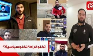 """من صحيفة """"النشرة"""" الالكترونية...#فترة_وبتقطع"""