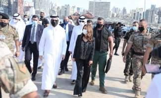 وزير الخارجية القطري يزور المرفأ برفقة عكر: شعب لبنان قوي وسينهض