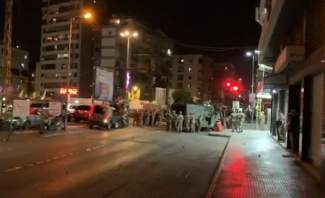 النشرة: الجيش اللبناني يفصل بين مناصرين للقوات وحركة أمل في الشياح